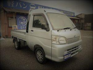 S211Pハイゼットトラック ジャンボ